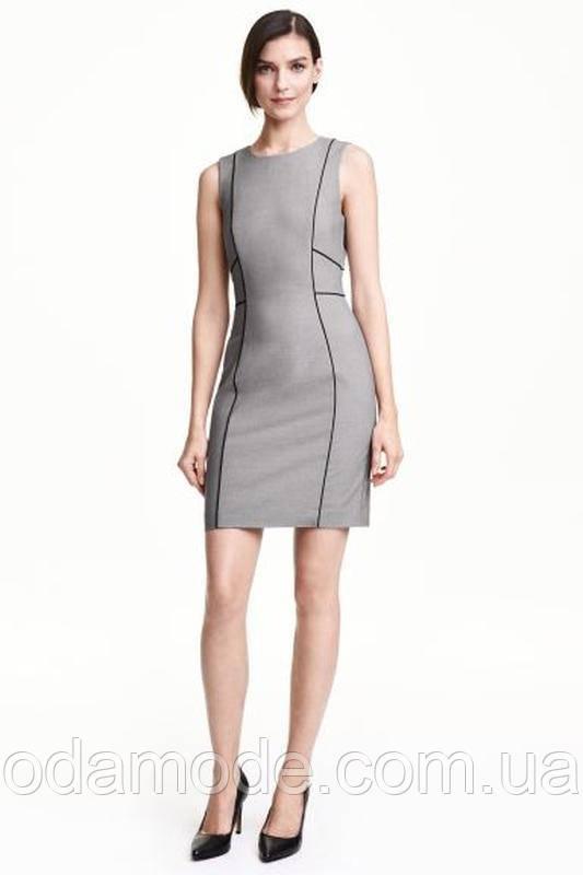 Женское платье - футляр сероеH&M
