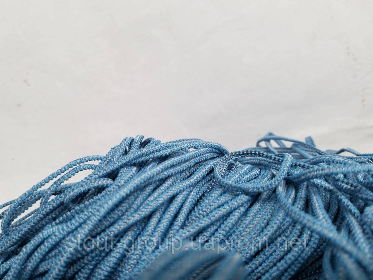 Резинка бельевая 3 мм (лента, тесьма эластичная)