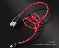 Силиконовый USB-кабель hoco X21 для iPhone Lightning  (хоко х21), фото 1