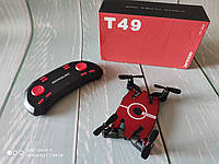 Квадрокоптер, дрон с камерой