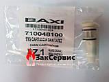 Датчика протока с фильтром и турбиной в сборе на газовый котел Baxi Eco 4, Westen Pulsar D 710048100, фото 2