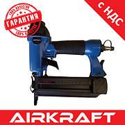 Степлер під цвяхи пневматичний (1.00*1.25;10-50) Ga18 (запасний бойок) AIRKRAFT F50Q (пневмостеплер)