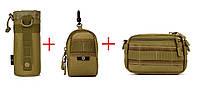 Комплект подсумков Protector Plus A001 A002 A005 3 шт Coyote new69233, КОД: 1622355
