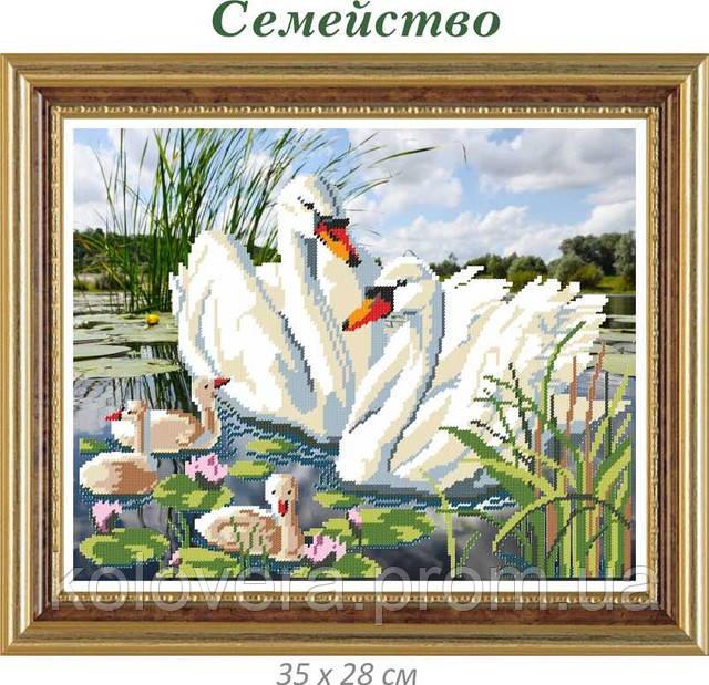 """Семейство». 28 х 35 см - КОЛОВЕРА Украина в Броварах"