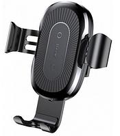 Автомобильный держатель Baseus Wireless Charger Gravity Car Mount 1.67A 10W black
