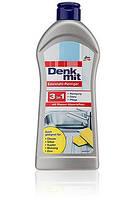 Чистящее средство Ультра Блеск для поверхностей из нержавеющей стали Denkmit Edelstahl-Reiniger  300 мл.