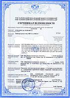 Разработка технических условий (ТУ) и сертификация приводов УМП, УМПЗ, фото 1
