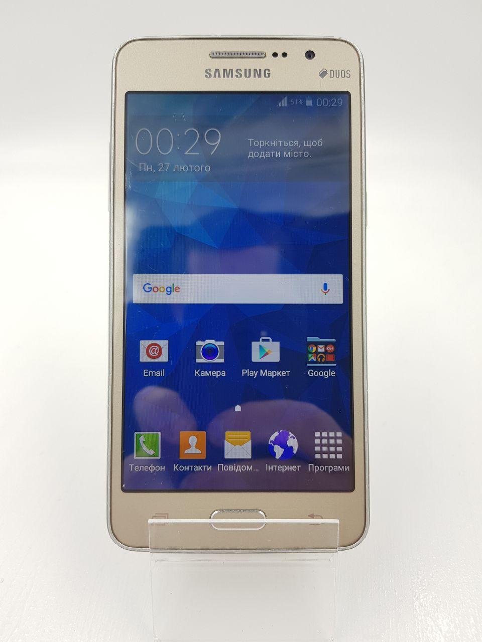 Смартфон Samsung SM-G531H