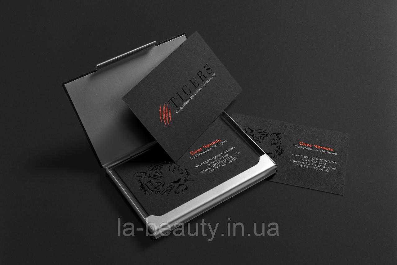Дизайн визиток с выборочной лакировкой на дизайнерском картоне ТМ TIGERS