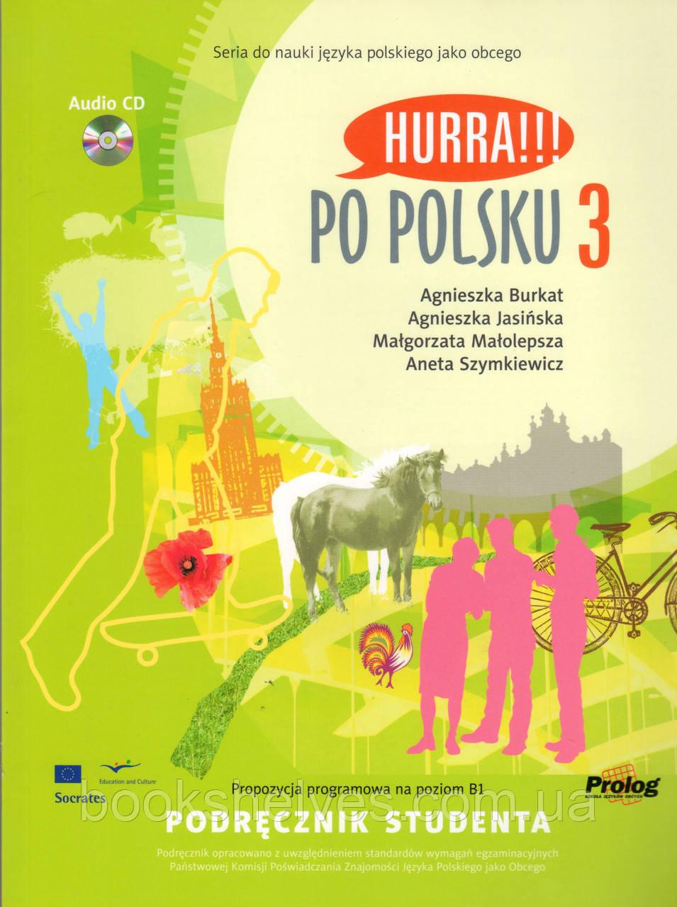 Учебник  Hurra!!! Po Polsku 3 Podręcznik Studenta + CD
