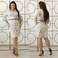 Платье женское 223кб батал