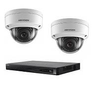 Комплект видеонаблюдения на 2-е антивандальные 2Мп купольные IP камеры с регистратором
