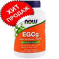 Now Foods ЭГКГ экстракт зеленого чая 400 мг 180 шт, официальный сайт
