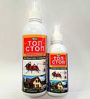 Инсектицид спрей от насекомых Топ Стоп 500мл Агрохимпак 1197