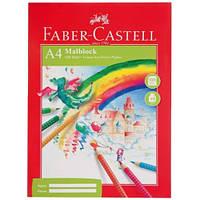 Скетчбук / альбом Faber-Castell Malblock формат A4, плотность 80 г/м2, 100 листов