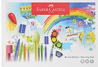 Альбом для рисования Faber-Castell формат A4 на спирали, плотность 120 г/м2, 15 листов
