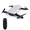 Квадрокоптер Eachine E56 з HD FPV камерой 720p (селфи дрон)