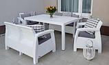Комплект садовой мебели Allibert by Keter Corfu Fiesta Set White ( белый ), фото 2