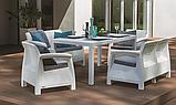 Комплект садовой мебели Allibert by Keter Corfu Fiesta Set White ( белый ), фото 8