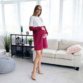 Платья для беременных и кормящих мам