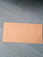Конверт Євро в 10-и кольорах. Упаковка/10 шт. Бежевий.