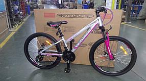 """Подростковый горный велосипед Crosser Girl 24 дюймов размер рамы 13"""" GREY-PINK"""