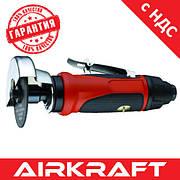 """Пневматична відрізна машинка 3"""" (композитна, 20000 об/хв) AIRKRAFT AT-6027N (болгарка пневматична)"""