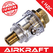 """Міні-маслянка для пневмоінструменту 1/4"""" AIRKRAFT SP008"""