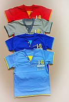 Дитяча футболка для хлопчика з печаткою 2 3 4 5 6 7 8 9 років 32(122/128)