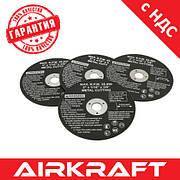 Відрізний диск для AT-6027N/RP17620 (5 шт.) ACW-001 (пневмоінструмент, пневмо болгарка)