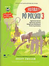 Рабочая тетрадь Hurra!!! Po Polsku 3 Zeszyt Ćwiczeń + CD