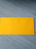 Конверт Євро в 10-и кольорах. Упаковка/10 шт. Жовтий.