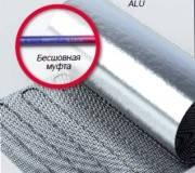 Нагревательные алюминиевые маты ALU 100Вт/м2 под ламинат и ковролин