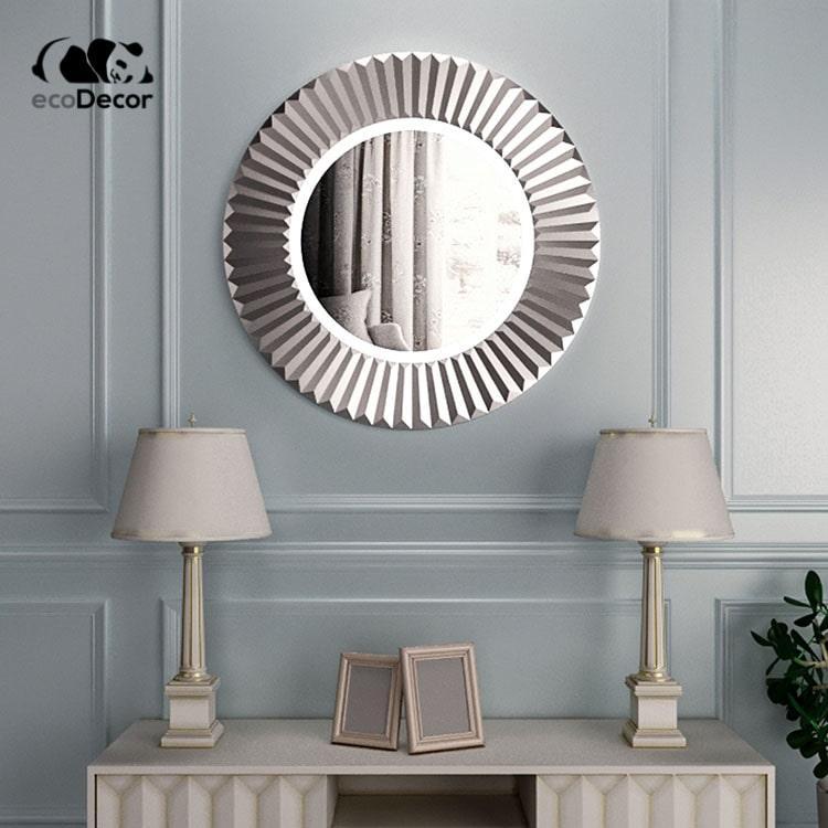 Зеркало с подсветкой серебряное Copenhagen