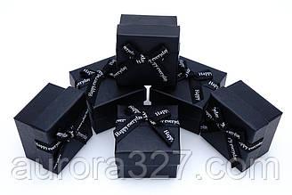 """Паперові коробки для кілець чорна""""HAPPY"""""""