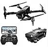 Квадрокоптер VISUO ZEN K1 − дрон с 4K и HD-камерами, с 5G WIFI, GPS, FPV до 28 минут полета