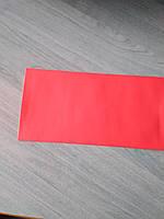 Конверт Євро в 10-и кольорах. Упаковка/10 шт. Червоний.