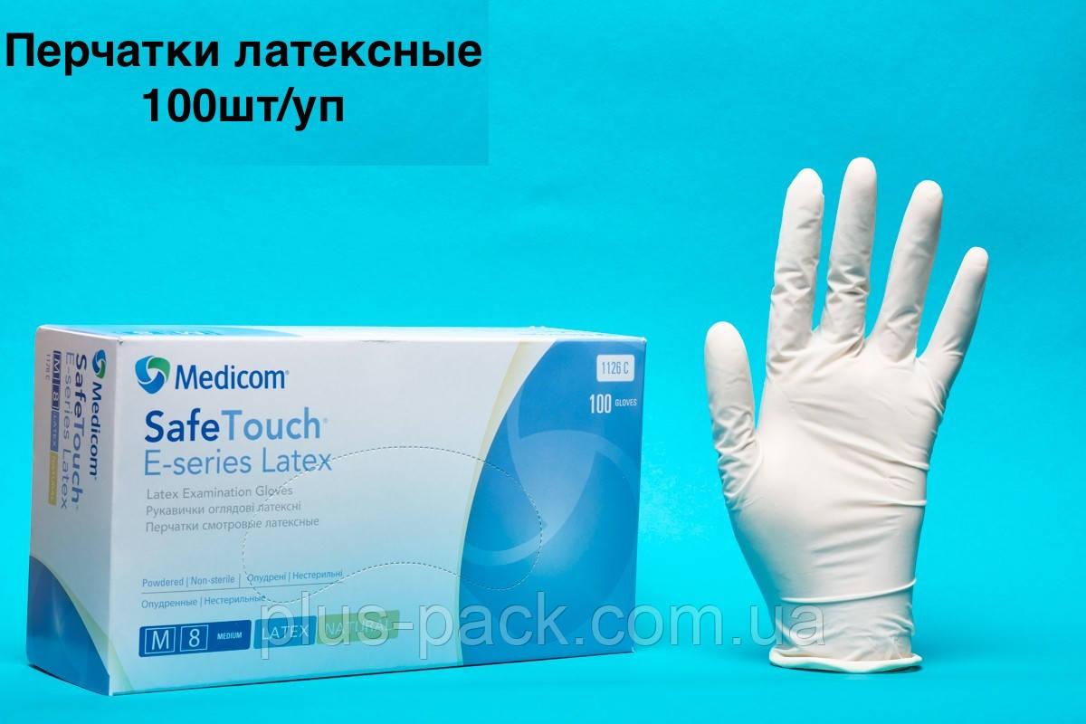 """Перчатки латексные """"MEDICOM"""", пудрованые. 100шт/уп. Размер S, М"""