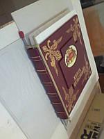 Гостевая книга из натуральной кожи., фото 1