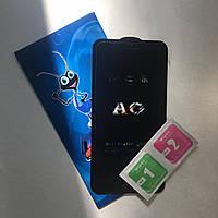 Защитное стекло для Huawei P20 Pro(матовое) на весь экран