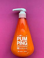 Зубная паста LG Household & Health Pum Ping Citrus