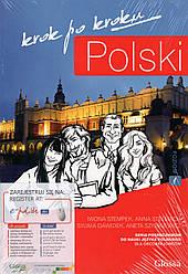 Учебник  Polski krok po kroku 1 Podręcznik studenta + код доступа