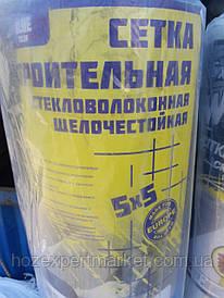 """Сетка строительная (фасадная,синяя) 145 g\m2"""",1х50м. (для наружных и внутренних работ)."""