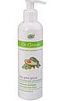 Гель для душа - интенсивное увлажнение с маслом авокадо и экстрактом алоэ 250мл, фото 2