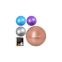 Мяч для фитнеса Profi 75 см большой фитбол гимнастический для спины ягодиц похудения Коричневый