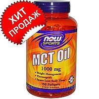 Now Foods, Спортивное питание, Масло МСТ, 1000 мг, 150 гелевых капсул, официальный сайт
