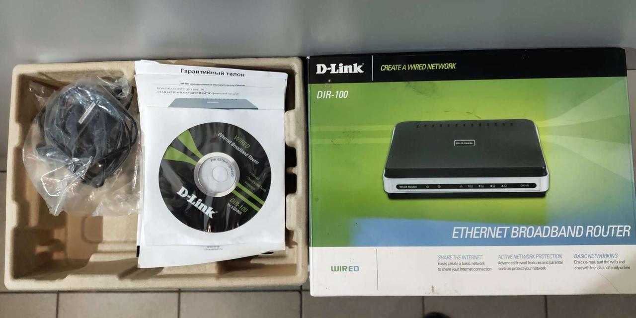 Маршрутизатор D-Link DIR-100