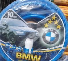 Шланг поливочный 3/4 30м  армированный BMW ( БМВ ) Турция