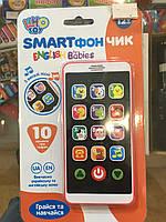 Детская игрушка Телефон-Смартфон 08117