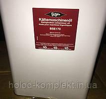 Масло Bitzer BSE170 (10 liter)